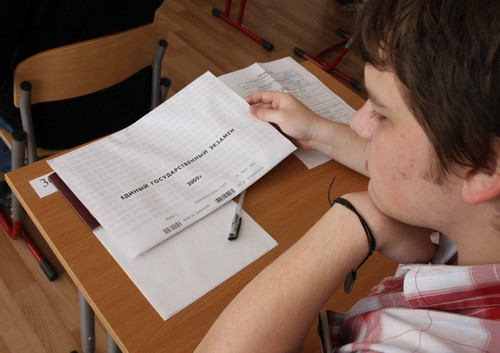 решебник онлайн афанасьева 9 класс